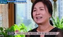 배우 오미연 파란만장 가족사
