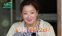 '섬총사' 김희선 효과 최고 시청률 4.7%
