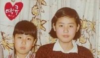 弟 김성경, 김성령 미모 질투에 피눈물