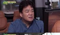 """""""정신이 썩어빠졌다"""" 백종원 독설"""