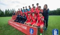 U-16 여자 축구, 결승서 북한에 0-2 패
