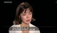 """김규리 """"청산가리 글 왜곡…자살시도"""""""
