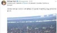 """정신차린 이승우 """"세리에A 데뷔, 행복"""""""