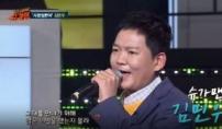가수 김민우 아내, 급성 대상포진 사망