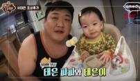 김준현 딸 최초 공개…붕어빵 부녀 '깜찍'