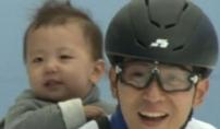 안현수, 딸과 함께 스케이팅 장면 공개