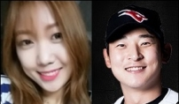 미녀골퍼 박시현-kt 투수 최대성, 깜짝 결혼