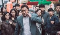 마동석 '범죄도시' 유출 수사의뢰 이유?