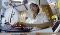 만렙여신…이태임 알고보니 '게임덕후(?)'