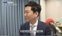 김민우, 아내 병명 바로잡은 '눈물 사연'