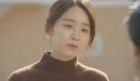 """""""신혜선, 비언어적 표현이 좋다"""""""