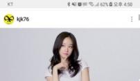 """소야, 삼촌 김종국의 응원 """"치얼 업!"""""""