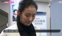 """김정민 """"부끄""""…혼빙 재판 눈물 '펑펑'"""