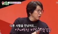 """김수로 """"난 아내와 바람필래"""" 어색 화술"""