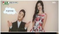 박수홍, 배기성 결혼식서 눈물…애잔