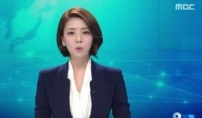 """배현진 MBC 정상출근…""""웃으며 인사"""""""