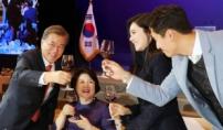 訪中 文 만난 추자현♥우효광 커플