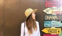 하와이여행 중인 '예비맘' 박한별…'뭘 해도 예뻐'