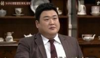 수요미식회, 김준현의 만두 사랑