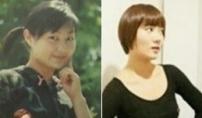 '인생술집' 박나래, 과거 외모 변천사