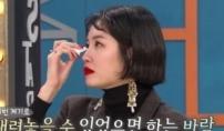 """김새롬 """"이혼 원인 둘다 아냐""""…눈물 고백"""