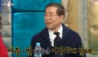 """박원순 '라스' 출연에 """"아들딸"""" 악플 폭발"""