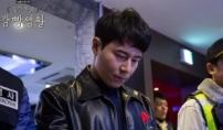 '감빵생활' 해롱이, 마약 함정수사 낚였다