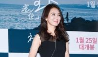 이일화 첫 주연 '천화' 어떻길래 노출 걱정?