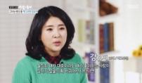 질문특보 강유미의 고질 '후쿠오카병'