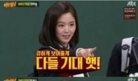 '예능 여신' 강한나, 강한 예능·심쿵 보조개