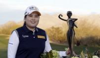 골프여제 박인비, 19번째 LPGA 우승