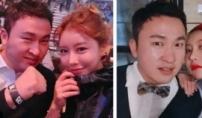 한정원, 김승현과 달달한 '럽스타그램'