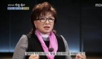"""장미화 전 夫 사고사…""""가슴이 찢어져"""""""