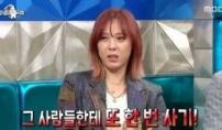 """윤미래 """"믿었던 지인들에 50억 사기 당해"""""""