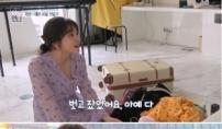 """""""다 벗고 잔다"""" 레드벨벳 예리 '돌직구 고백'"""
