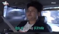 """이영자""""김원희 앞에만 서면 부끄러워진다"""""""