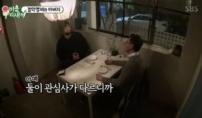 """김종국 """"성형외과의 친형이랑 많이 싸워"""""""