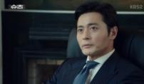 '슈츠' 장동건, 박형식 출근 첫날 해고 왜?