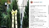 """배우 김정은 하소연, """"내 이름이…"""""""