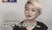 """'해투3' 안영미, 불만 폭발""""뭐만 하면 편집"""""""