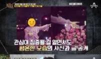 약혼→파혼…박유천·황하나, 진짜 결별 이유