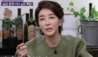 """진서연 """"9세 연상 남편, 3개월 만에 혼인신고"""""""