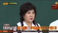 """노사연 """"4.8kg 우량아로 태어나"""""""