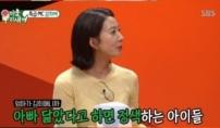 """김희애 """"연년생 두 아들 날 하대"""" 고충"""