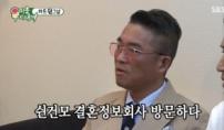 """김건모 """"진짜 사랑은 '핑계' 뜨던 25년전"""""""