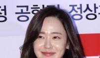 """손흥민?…유소영 """"내 남친은 고윤성"""""""