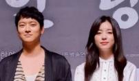 강동원-한효주, 열애설 후 첫 공식 석상