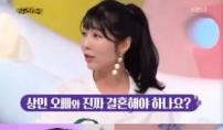 """사유리 """"이상민과 진짜 결혼할까 고민"""""""