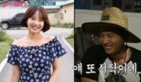 """구본승·강경헌 핑크빛…""""잘 생겼다"""", """"너도 예뻐..."""