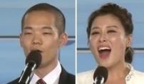 이정현 홍지민은 '독립유공자 후손'